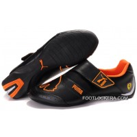 Mens Puma Baylee Future Cat II In Black/Orange 2018 Free Shipping