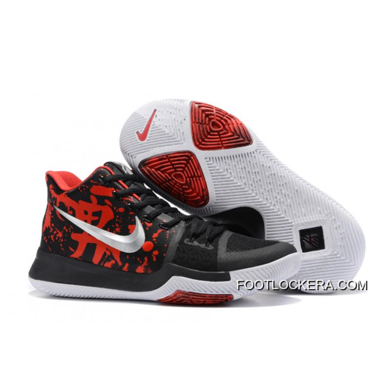 """new style 611bd 27a43 Nike Kyrie 3 """"Samurai"""" Basketball Sneakers New Release ..."""