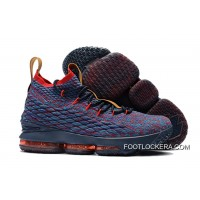 """Newest Nike LeBron 15 """"New Heights"""" Online"""